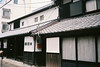 Photo:Shimabara (島原城下) By tamaroh