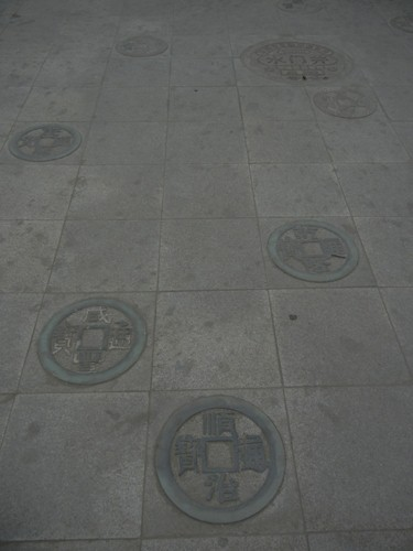 Ancient Coin Relief on Ground, Shoppig District, Shenyang _ 9337