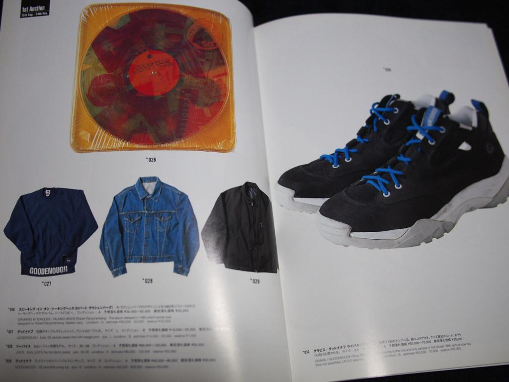 The Estate of Hiroshi Fujiwara Internet Auction