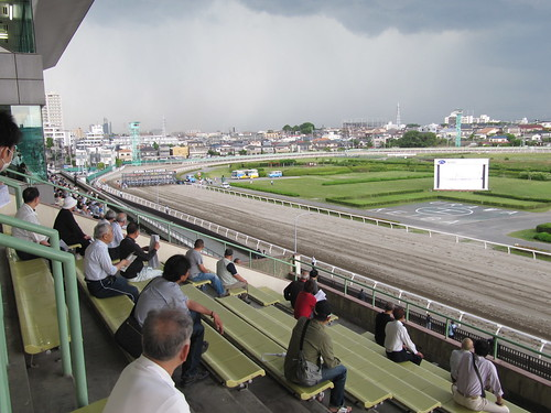 浦和競馬場 Urawa Race Course