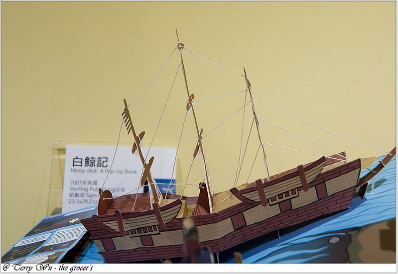2012-07-07 立體書展-15