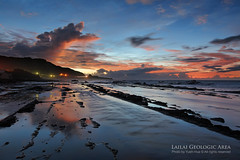 Lailai Geologic Park at Dawn │ July 22, 2012