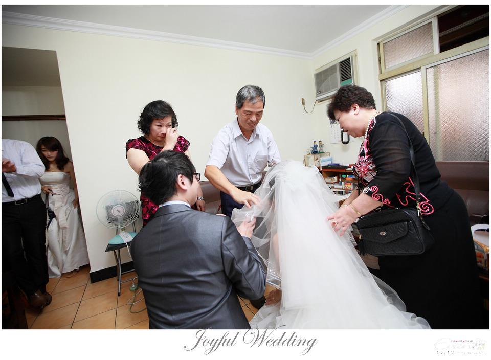 慧玲& 為哲 婚禮紀錄_0076