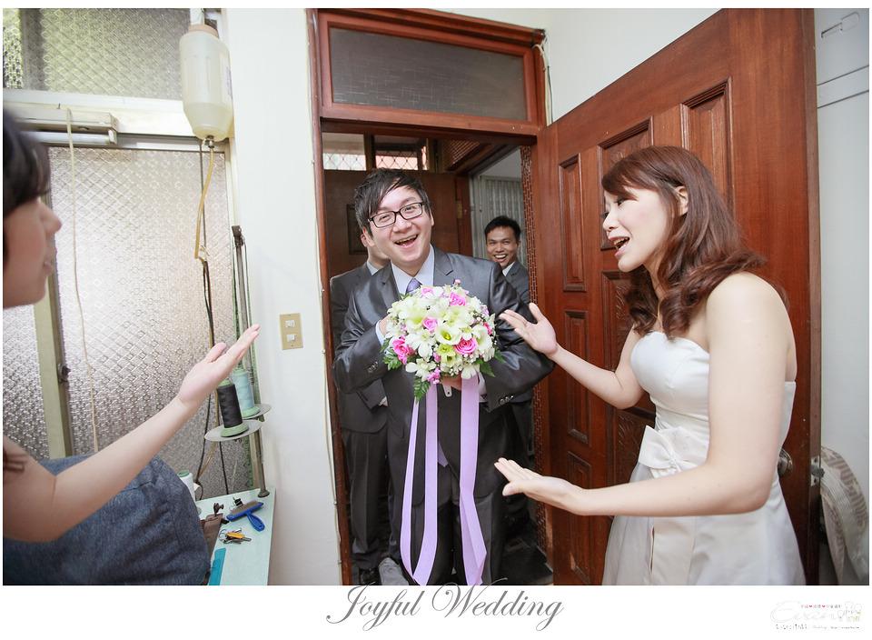 慧玲& 為哲 婚禮紀錄_0045