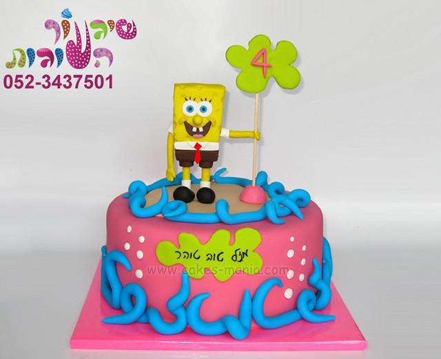 spongebob girl cake