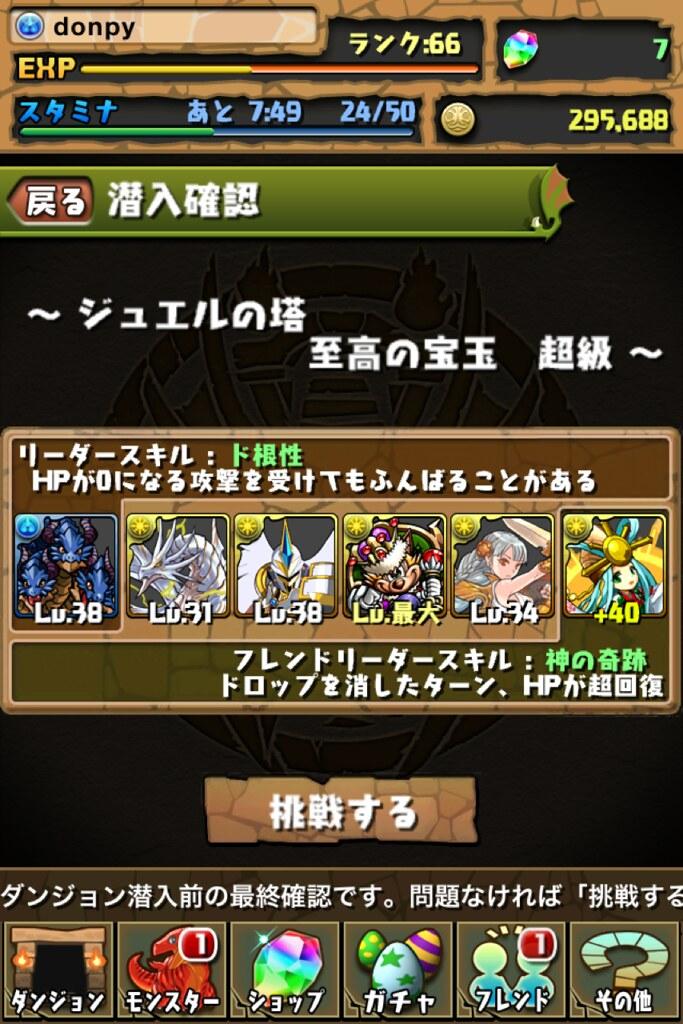 20120806004435