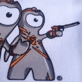 Wenlock will f*ck you up