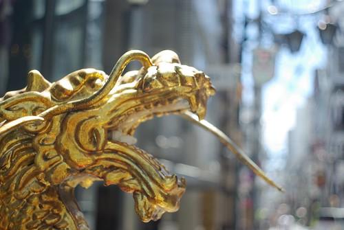 龍/Dragon