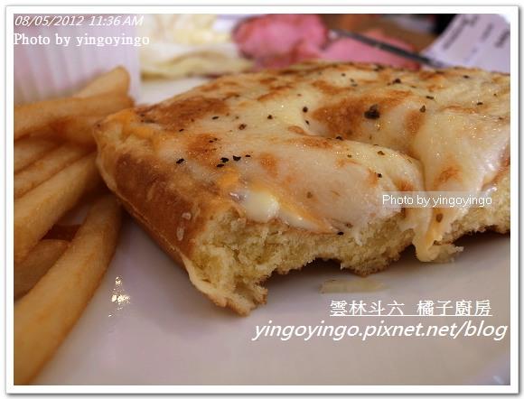 雲林斗六_橘子廚房20120805_R0070589