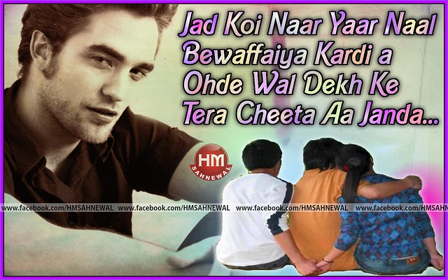 sad punjabi picture wallpapers inidan lover flirt girls boys friends desi story