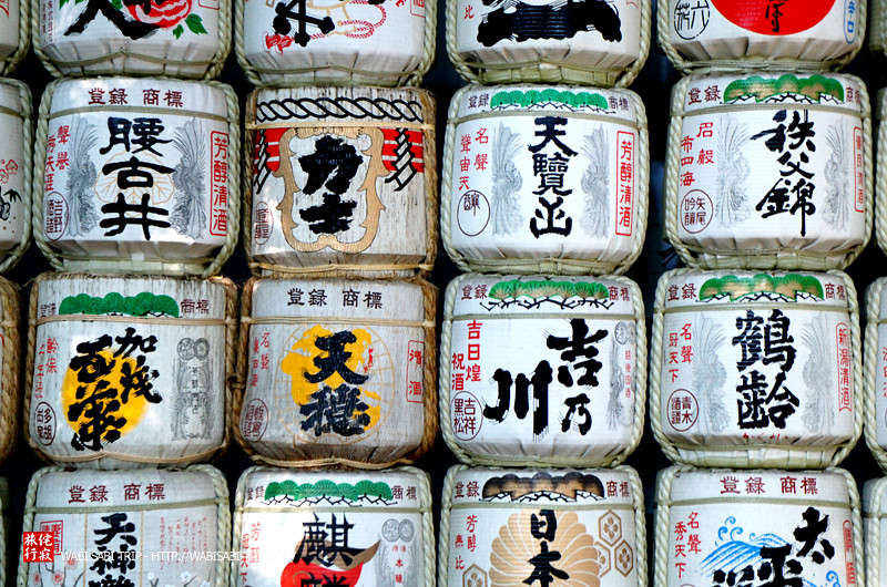Barrels of Sake Wrapped in Straw – Meiji Jingu