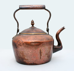 iron(0.0), ceramic(0.0), small appliance(0.0), art(1.0), stovetop kettle(1.0), metal(1.0), copper(1.0), teapot(1.0),
