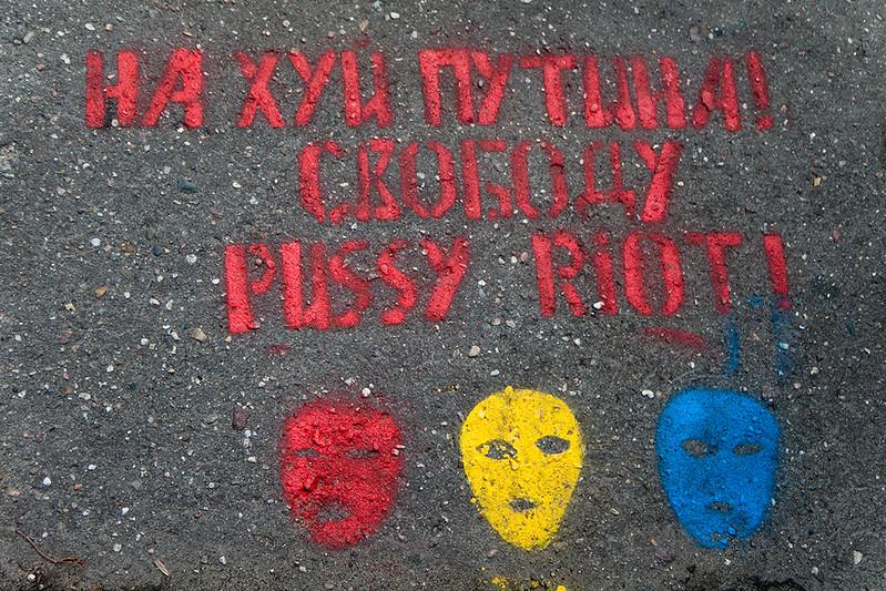 Граффити у Хамсуда
