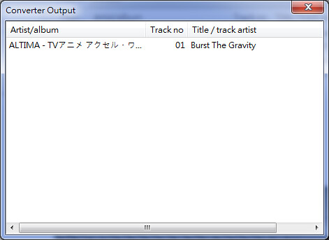 Lame mp3 for 1.1.X 11