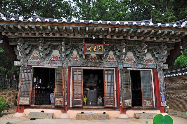 Bongwon Temple -- Seoul