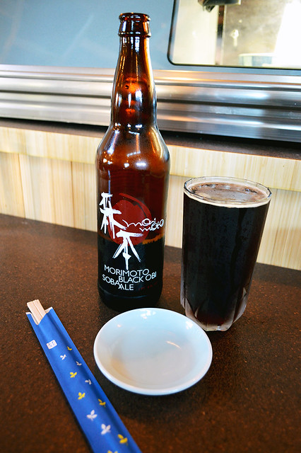 Rogue Brewery's Morimoto Black Obi Soba Ale