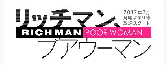 Doramania - Rich Man, Poor Woman