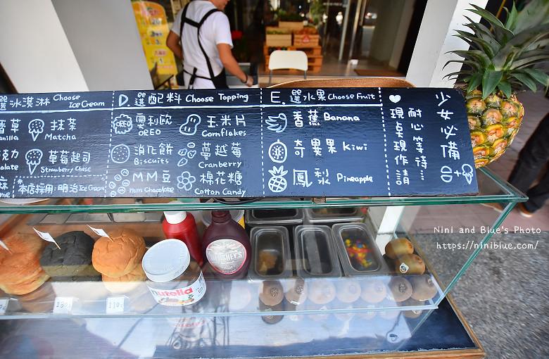 台中漢堡冰淇淋墾丁沺木03