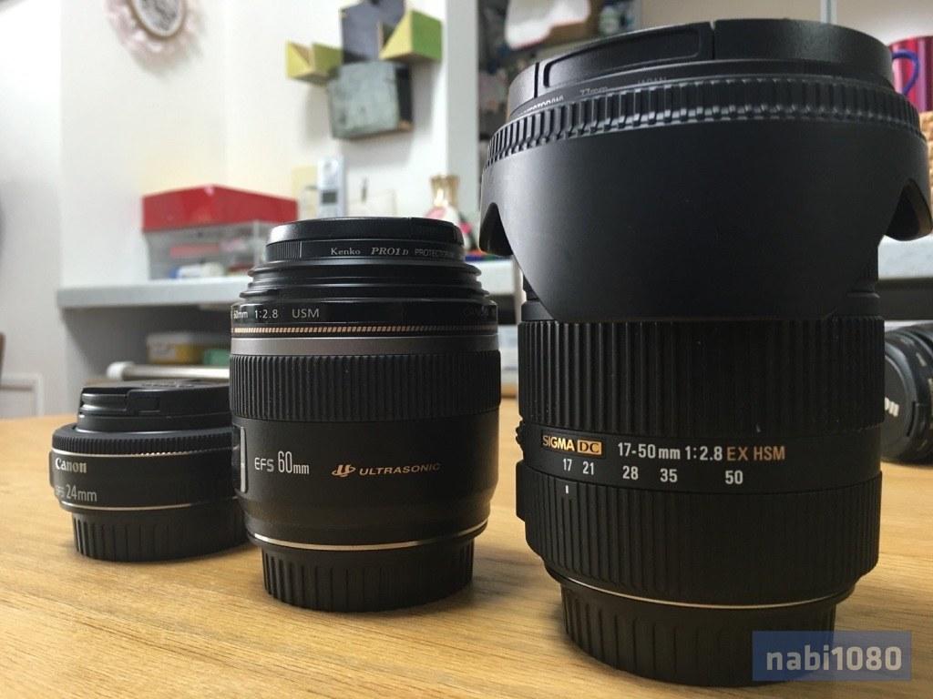 EOS 70D Lens 24mm05