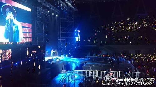 Tae Yang - V.I.P GATHERING in Harbin - xxxl畅畅紫爱G先森 - 01
