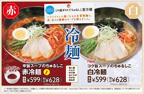 menu_im_01