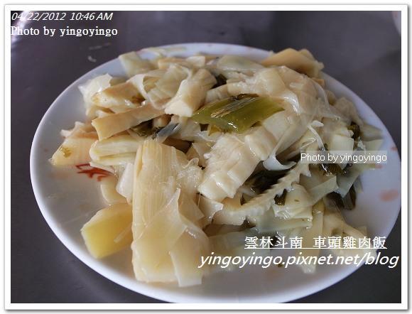雲林斗南_車頭雞肉飯20120422_R0060731