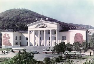 Nakhodka International Seamans Palace of Culture