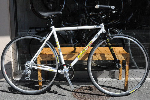 MASI Special Strada Flat as Commuter