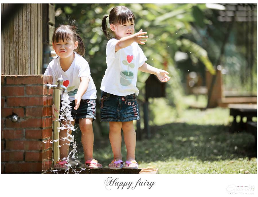 2012-07-12-12-17-48_00884