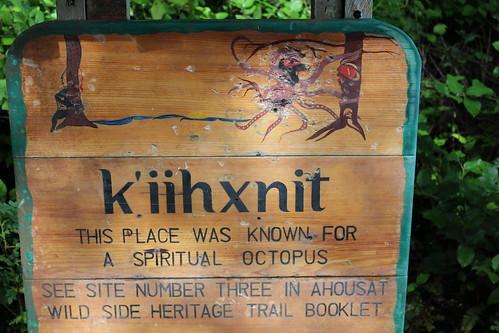 Spiritual Octopus