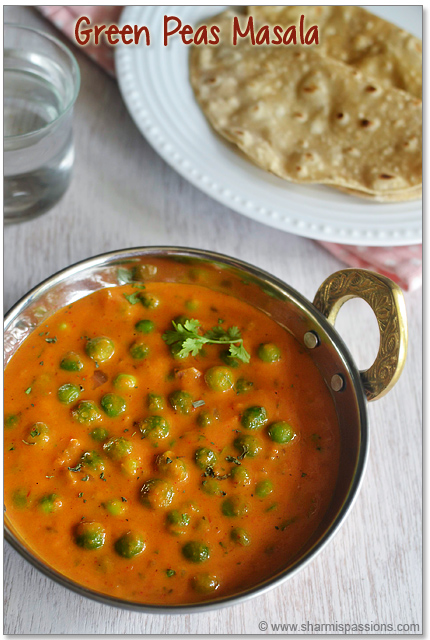 Restaurant Style Green Peas Masala Recipe