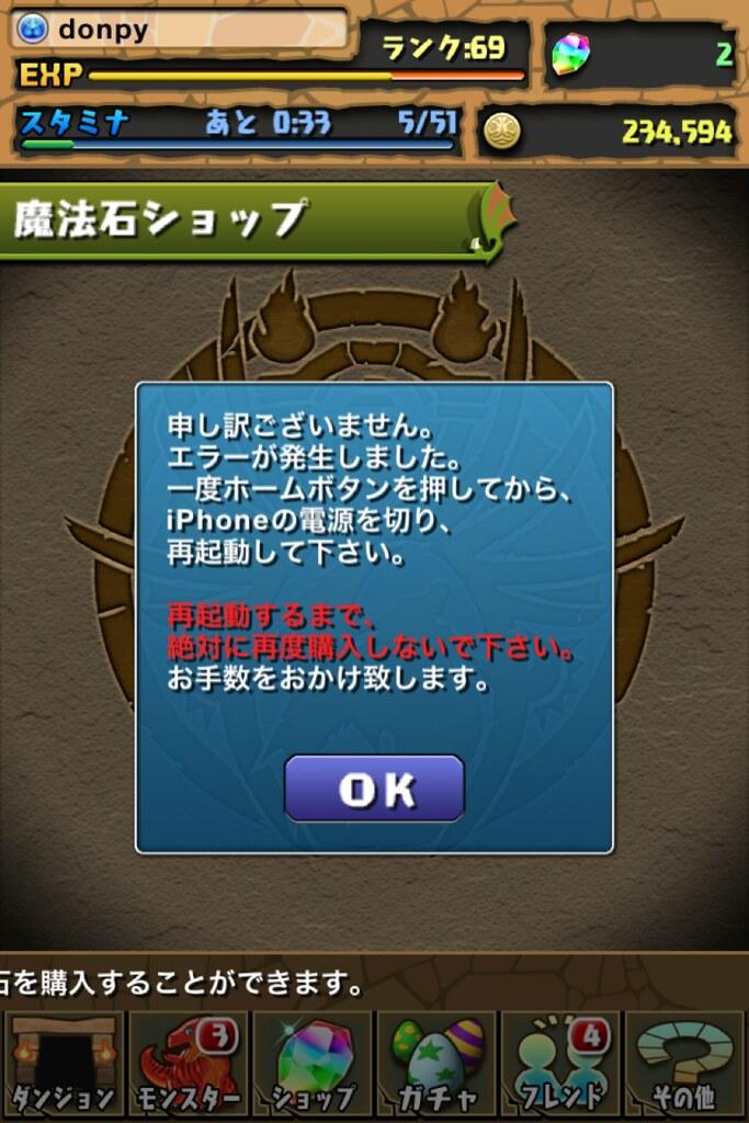 20120808012405