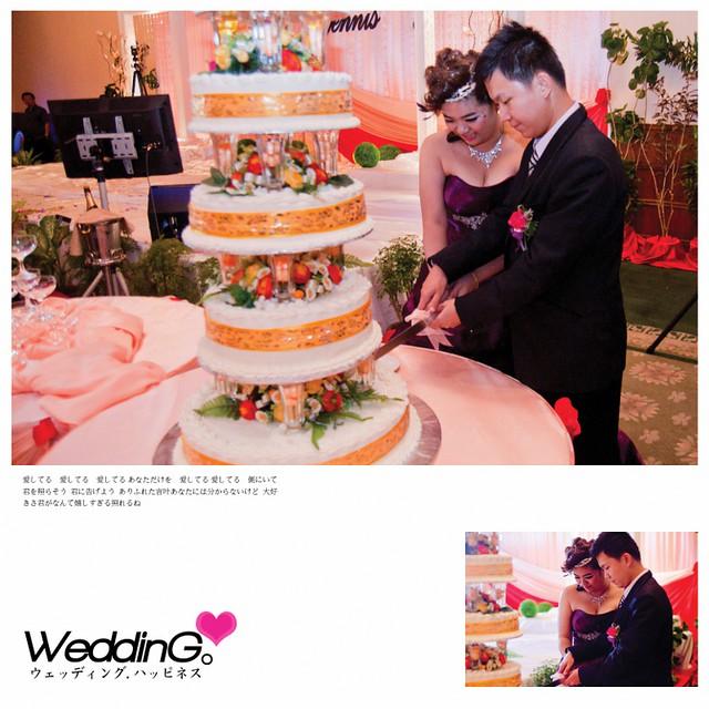 Amanda & Dennis Wedding Reception29