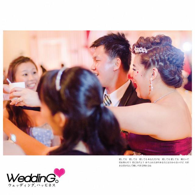 Amanda & Dennis Wedding Reception51