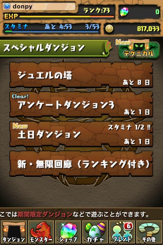 20120811003432