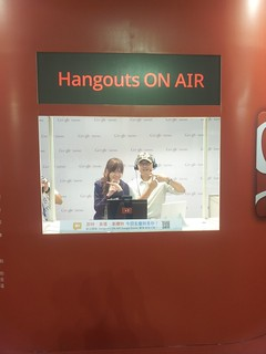 Hangouts ON AIR 主播體驗