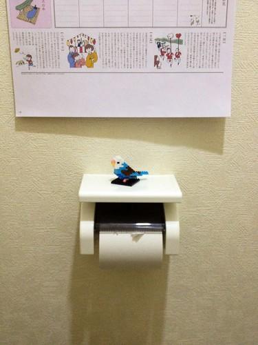 ナノブロックのインコはトイレに居ます