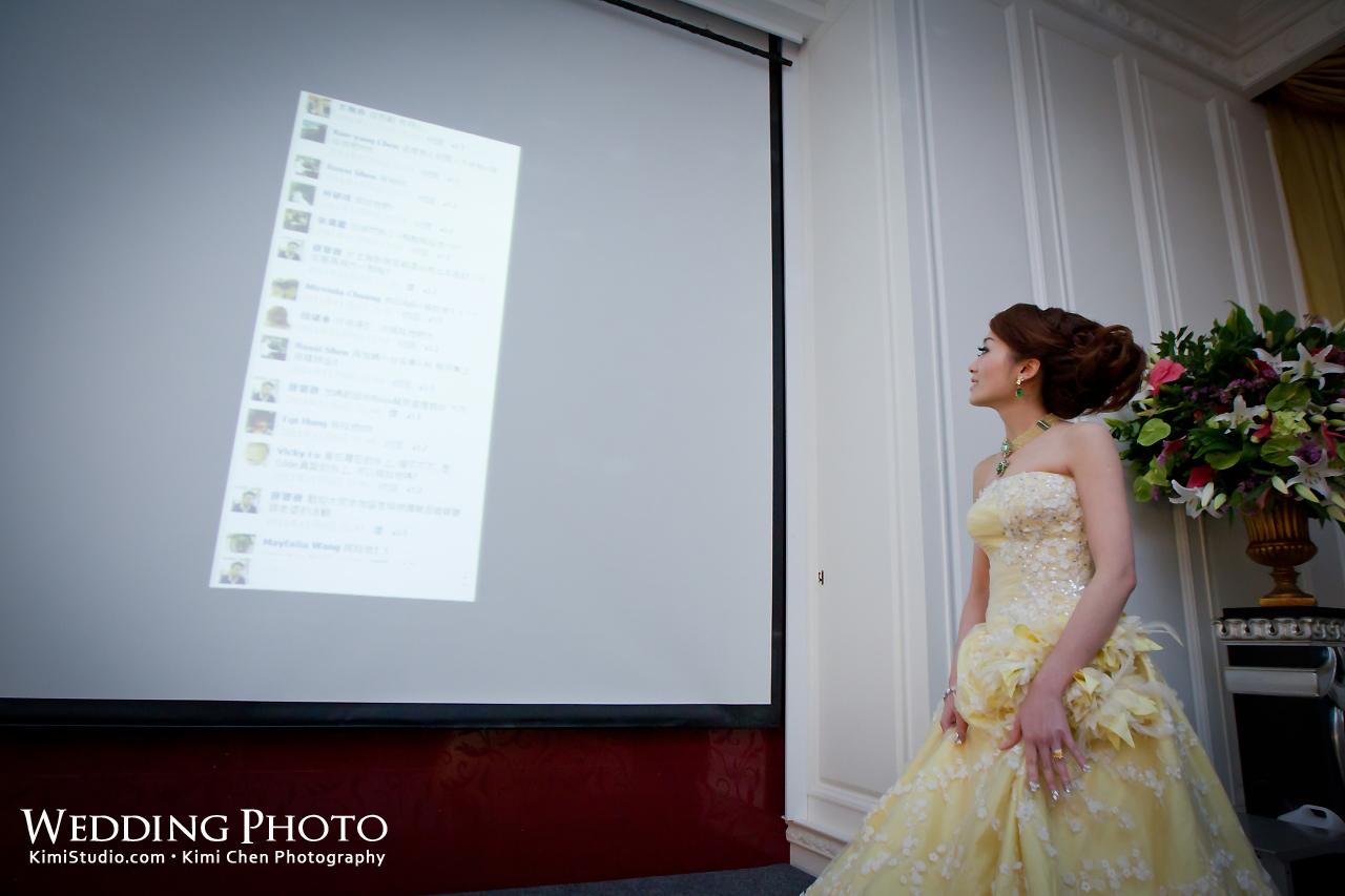 2012.06.30 Wedding-230