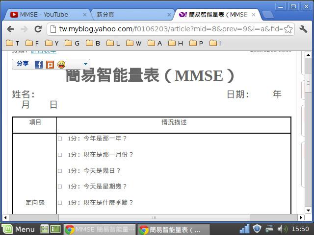 Tw.myblog.yahoo.com/f0106203/article?mid=8&pr…