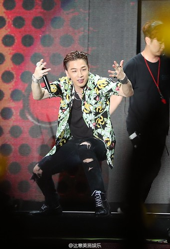 Big Bang - Made V.I.P Tour - Luoyang - 13jul2016 - dayimeishi - 33
