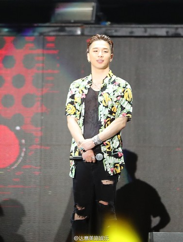 Big Bang - Made V.I.P Tour - Luoyang - 13jul2016 - dayimeishi - 35