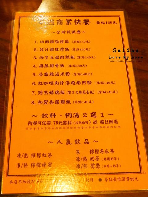 上海灘港式料理