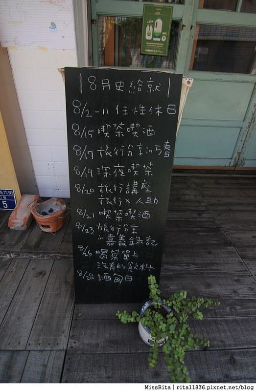 台中特色咖啡廳 台中土庫里 台中五權咖啡 旅行喫茶店 台中推薦咖啡 旅行咖啡 台中小農鮮乳 台中放鬆咖啡廳16