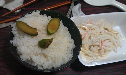 "Meal which is not delicious:Title ""bad Ultraman""  by Kanda Mori"