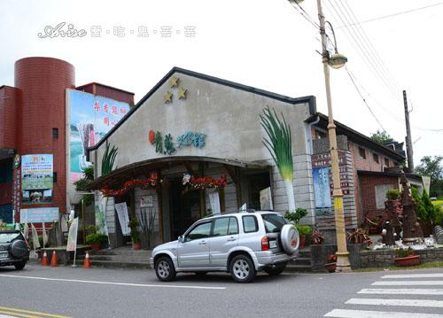 01_三星蔥文化館001.jpg