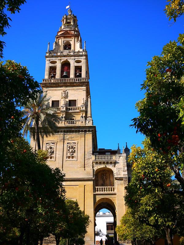 叫拜塔Puerta del Perdony Minaret
