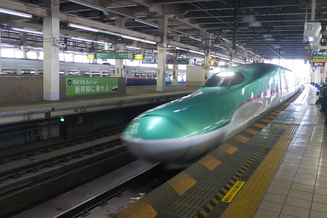 大宮駅 JR Omiya Station