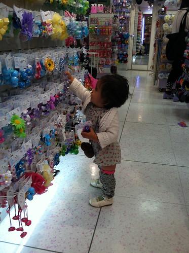 Aila shopping in Japan