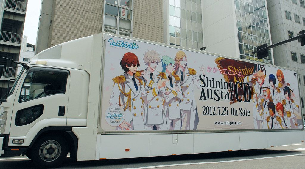 "Utano prince sama ""Shining All Star CD"" AD truck in Akiba"