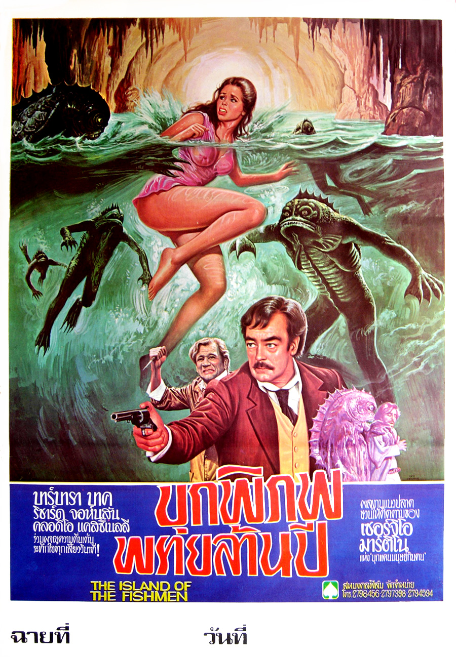 ISLAND OF FISHMEN, 1979 (Thai Film Poster)